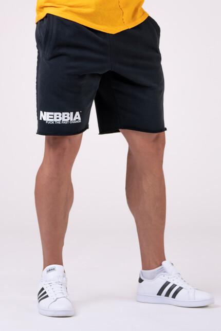 Cпоротивные шорты Legday Hero shorts 179 NEBBIA