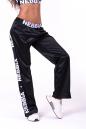 Штаны Satin Bottom Up pants 685 NEBBIA