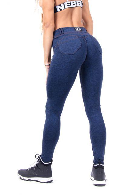 Женские спортивные штаны Nebbia Bubble Butt 251 NEBBIA