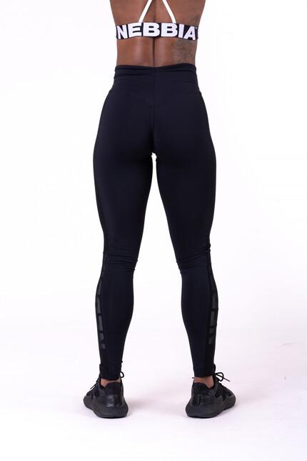 Леггинсы Flash-Mesh leggings 663 black NEBBIA