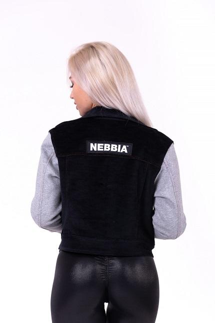 Спортивная Кофта NEBBIA Baseball jacket 686 NEBBIA